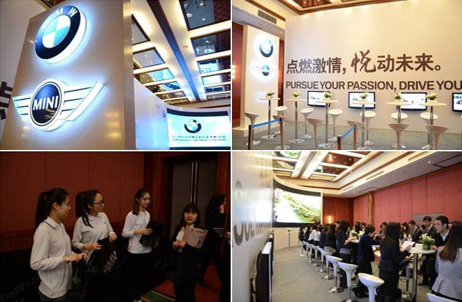 中国 bmw/纯黑银色LOGO纸袋,内附详细职位信息的全新宣传折页以及纪念...